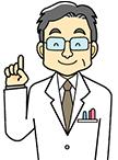 腹腔鏡手術について